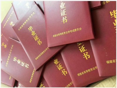 中国经济导报对致学给予了高度评价:致学教育